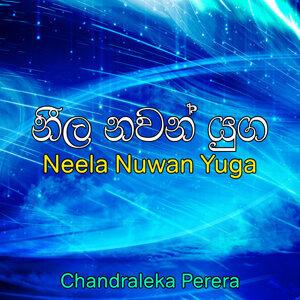 Chandraleka Perera,Rookantha Gunathilaka 歌手頭像