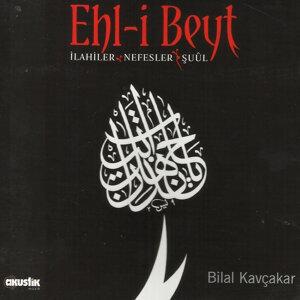 Bilal Kavçakar 歌手頭像