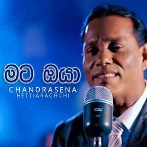 Chandrasena Hettiarachchi 歌手頭像