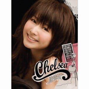 唐素琪 (Chelsea Tong) 歌手頭像