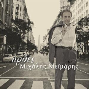 Michalis Meimaris 歌手頭像
