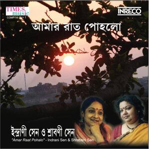 Indrani Sen,Shraboni Sen 歌手頭像