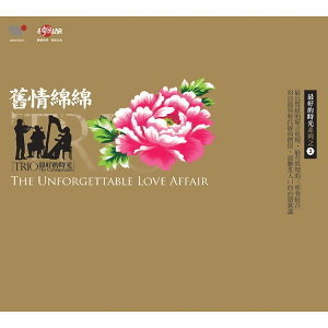 李哲藝+林天吉+歐陽慧儒三重奏 歌手頭像