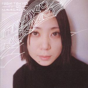 Tujiko Noriko 歌手頭像