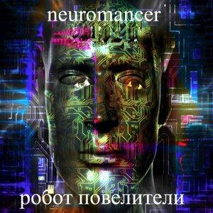 Neuromancer 歌手頭像