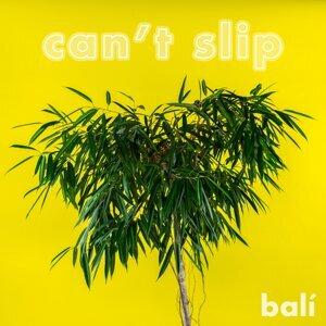 BALI (峇里島) 歌手頭像