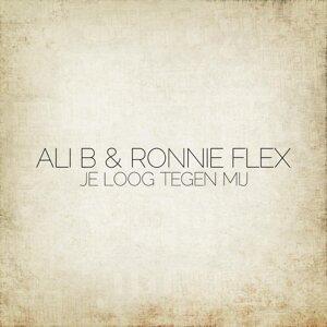 Ali B & Ronnie Flex 歌手頭像