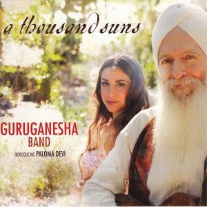 GuruGanesha Band, Paloma Devi 歌手頭像