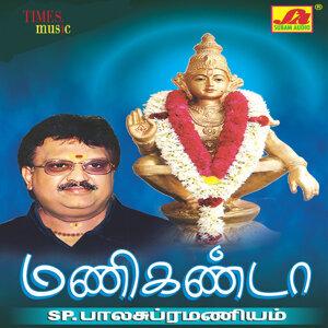 S.P.Balasubrahmanyam,Keerthan 歌手頭像