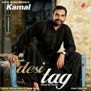 Kamal 歌手頭像