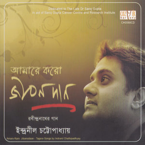 Indranil Chattopadhyay 歌手頭像