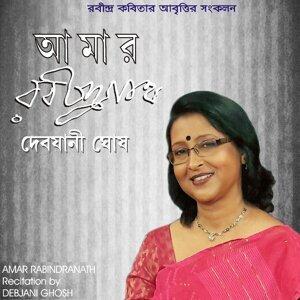 Debjani Ghosh 歌手頭像