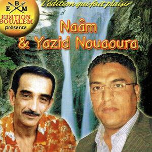 Naâm & Yazid Nouaoura 歌手頭像