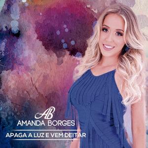 Amanda Borges 歌手頭像