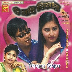 Pipasha Biswas 歌手頭像