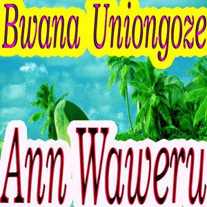 Ann Waweru 歌手頭像
