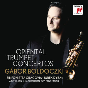 Gabor Boldoczki (賈柏‧柏多契基) 歌手頭像