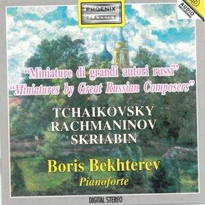 Boris Bekhterev