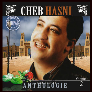 Cheb Hasni 歌手頭像
