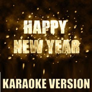 Karaoke Hits Band 歌手頭像