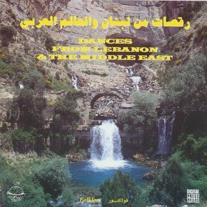 Abdallah Chahine, Georges Farah, Sayed Darwiche 歌手頭像