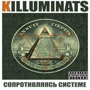 Killuminats 歌手頭像