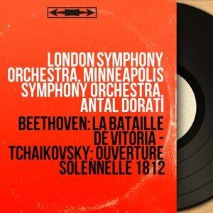 London Symphony Orchestra, Minneapolis Symphony Orchestra, Antal Doráti 歌手頭像