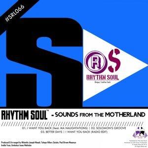 Rhythm Soul 歌手頭像