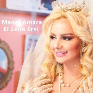Manel Amara