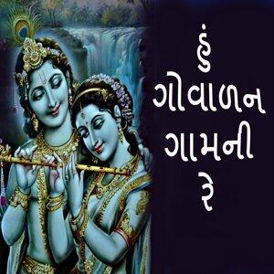 Gagan, Tulshi, Rekha 歌手頭像