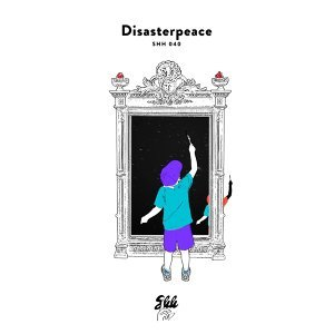 Disasterpeace