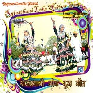Hukmaram, Kauslya Devi 歌手頭像