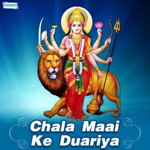 Aslam Dularua, Sonu Begana, Ravi Shankar 歌手頭像