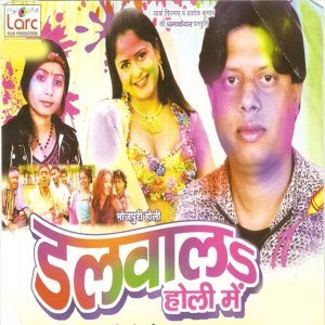 Subha Mishra, Chetan Pardesi 歌手頭像