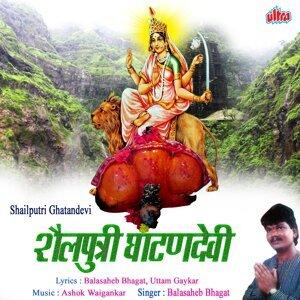 Balasaheb Bhagat 歌手頭像