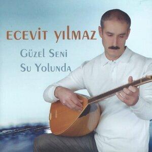 Ecevit Yılmaz 歌手頭像