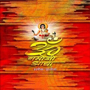 Neela Ravindra, Usha Mangeshkar, Suresh Wadkar 歌手頭像