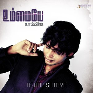 Ashap Sathya 歌手頭像
