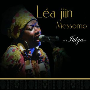 Lea Jiin Messomo 歌手頭像