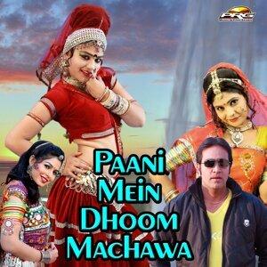 Yash Rathod, Mamta Chauhan 歌手頭像