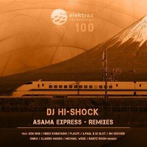 DJ Hi-Shock 歌手頭像