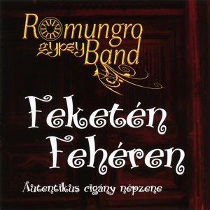 Romungro Gipsy Band 歌手頭像