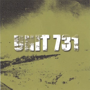 Unit 731 歌手頭像