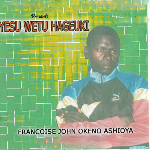 Francoise John Okeno Ahioya 歌手頭像