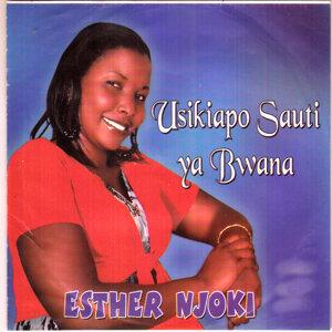 Esther Njoki 歌手頭像