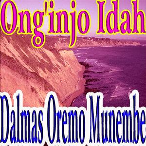 Dalmas Orono Munemba 歌手頭像