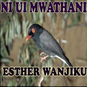 Esther Wanjiku 歌手頭像