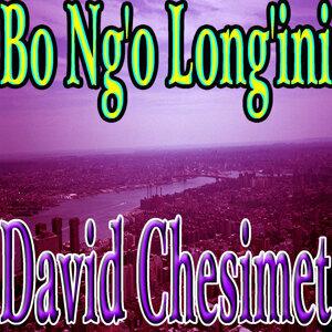 David Chesimet 歌手頭像