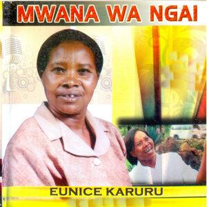 Eunice Karuru 歌手頭像