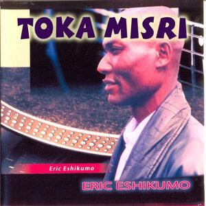 Eric Eshikumo 歌手頭像